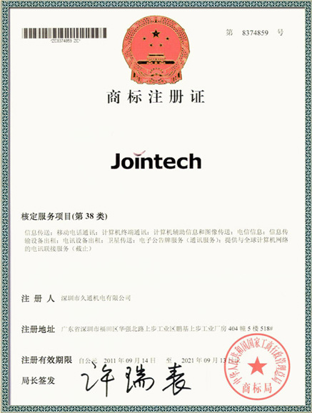 JOINTECH Brand Registration