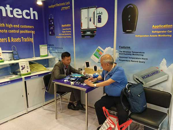 Intelligent electronic lock JT701 and reefer container padlock JT701T are blooming in Global Sources Exhibition at April 11-14, 2017.