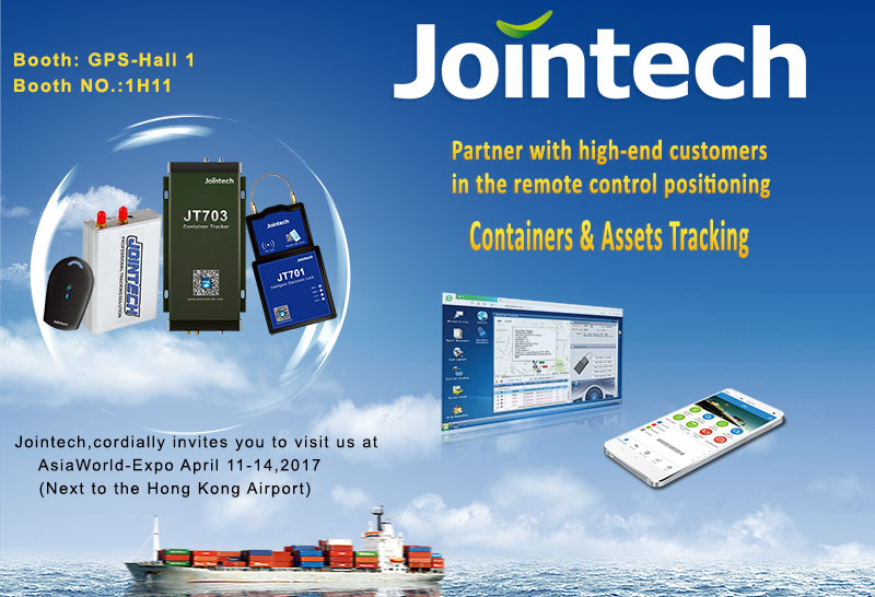 Jointech invite you to visit Global Sources Electronics Show (HK), 2017