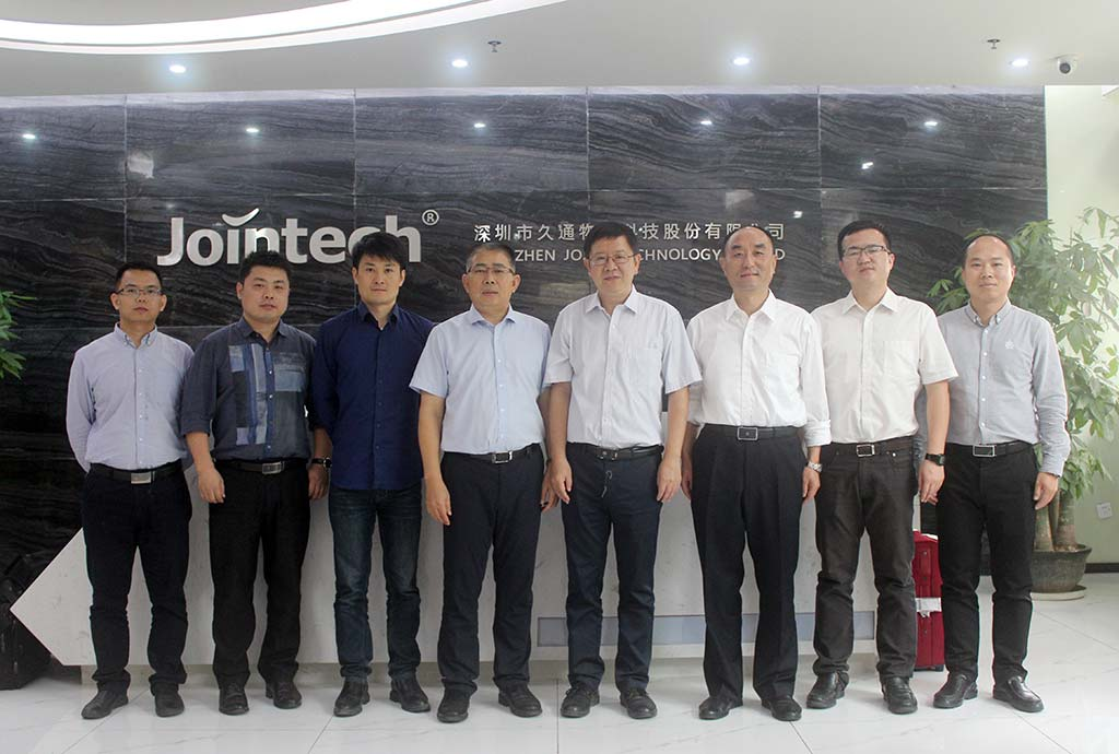 China Space Sanjiang Group Visit
